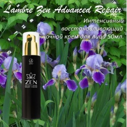Купить крем LAMBRE ZEN ADVANCED REPAIR