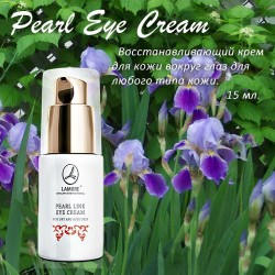 Восстанавливающий крем для кожи вокруг глаз PEARL EYE CREAM
