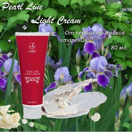 Купить крем Lambre  PEARL LINE LIGHT CREAM